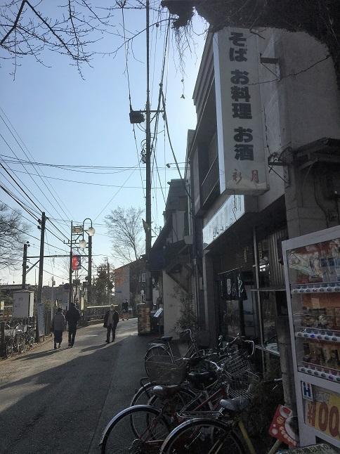 shingetsu26.jpg