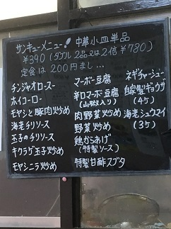 suien-tachikawasakae16.jpg