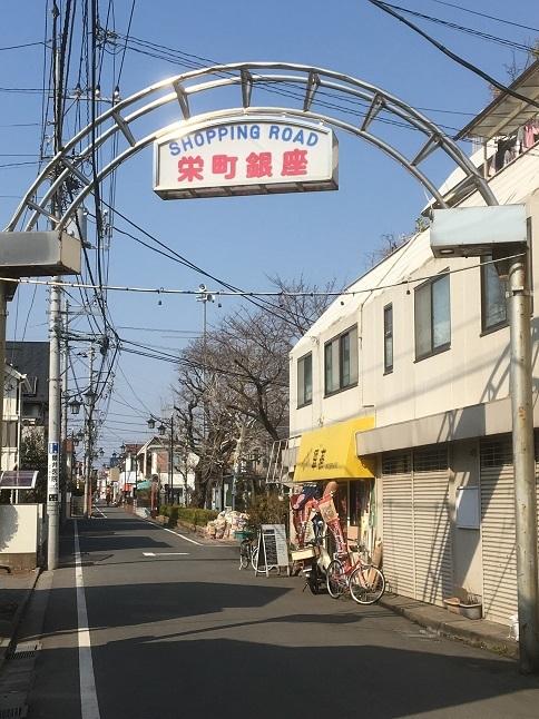 suien-tachikawasakae19.jpg