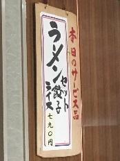 taihei13.jpg