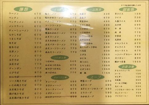 taihei14.jpg