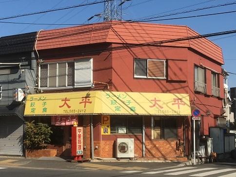 taihei19.jpg