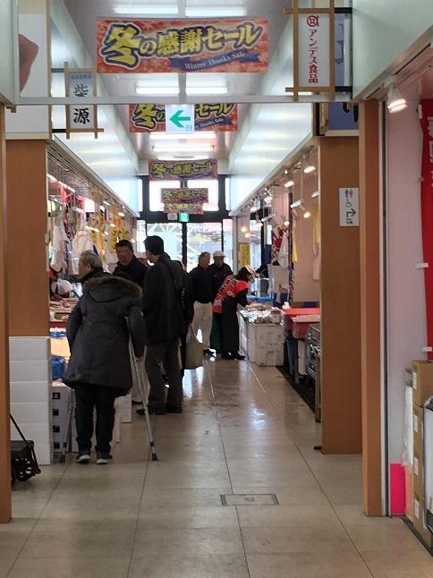 tokutokuichiba180217-12.jpg