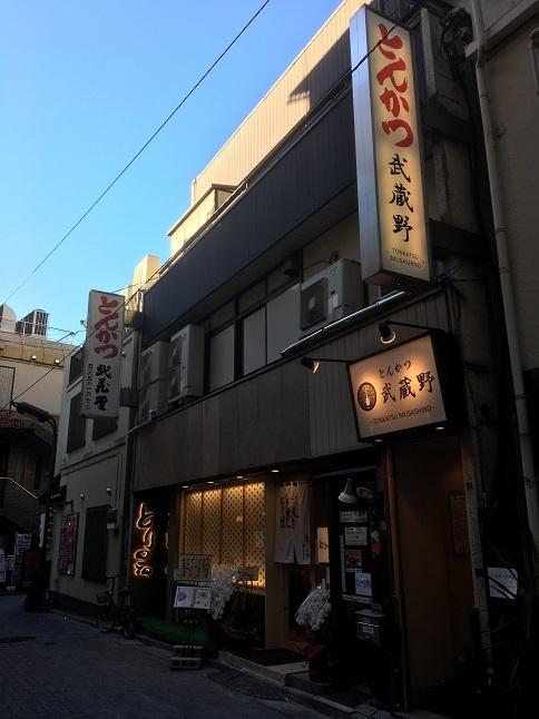 tonkatsu-musashino21.jpg
