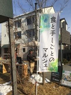 tsumuji180203-21.jpg