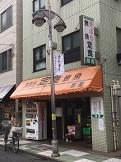 y-ogiya2-11.jpg