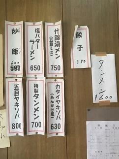 yosuko2-14.jpg