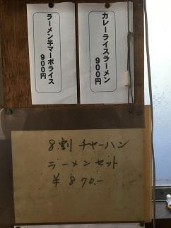 yosuko2-15.jpg