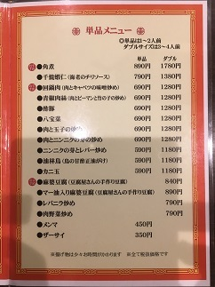 yotsukadohanten17.jpg