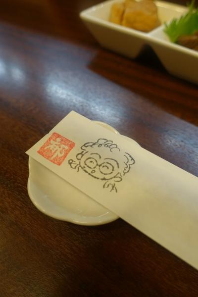 都味噌004