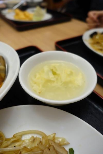 味香園(2)004