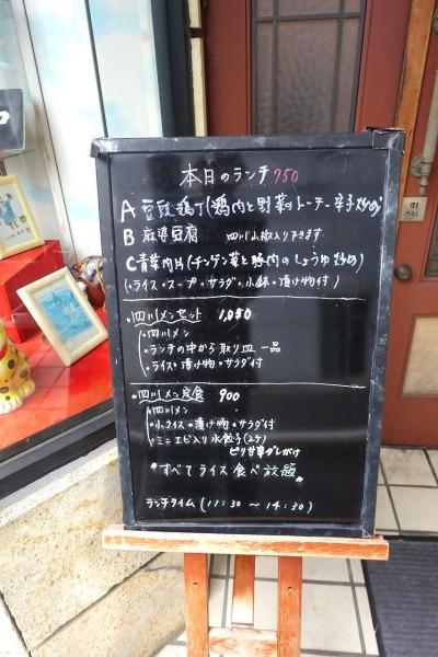 虎龍004