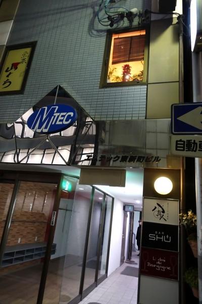 八真人(2)002