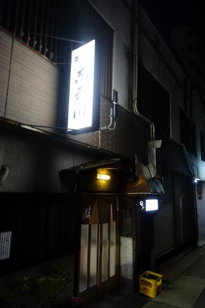 なか川(2)001