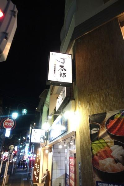 J太郎001