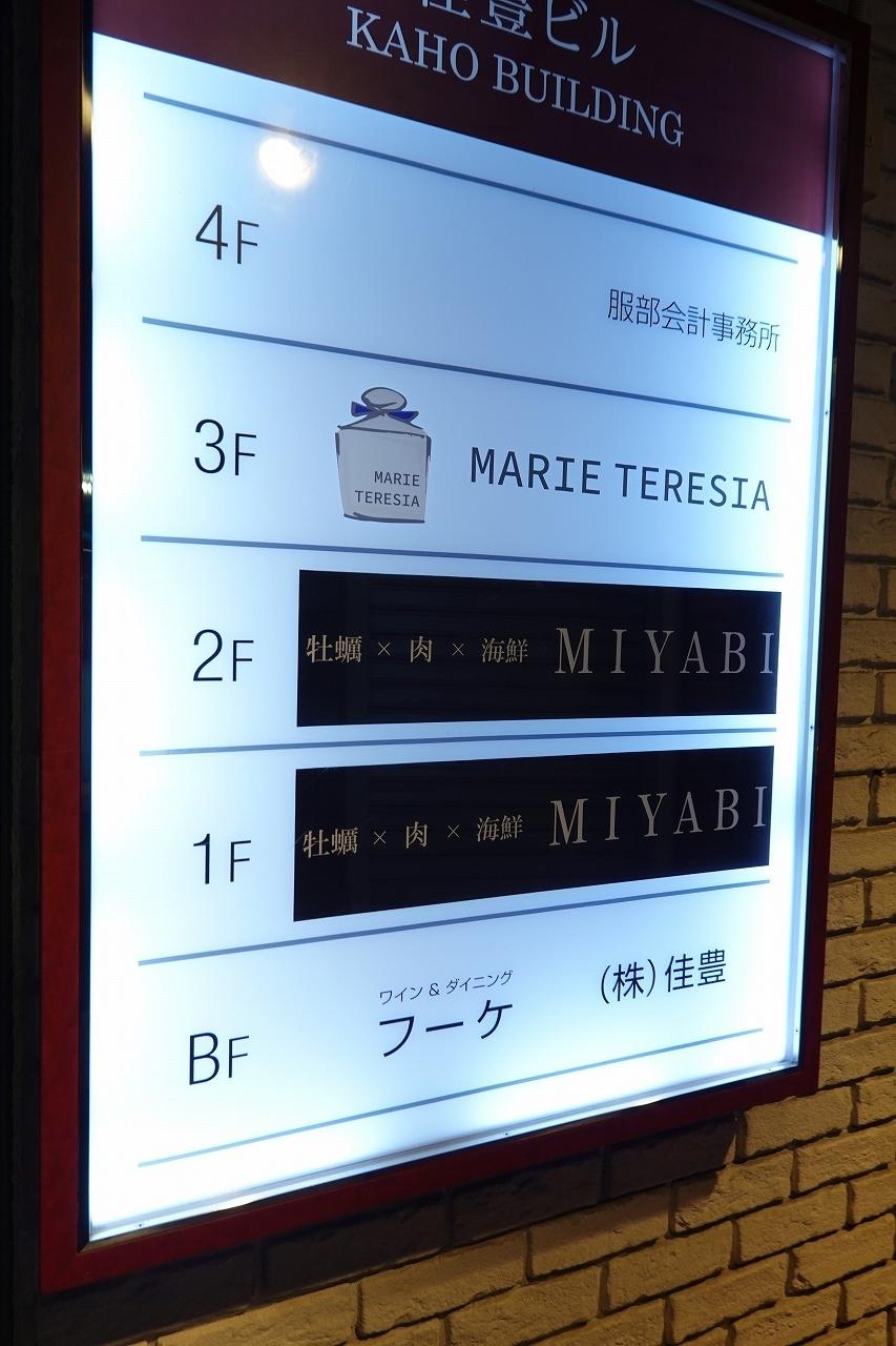 MIYABI002.jpg
