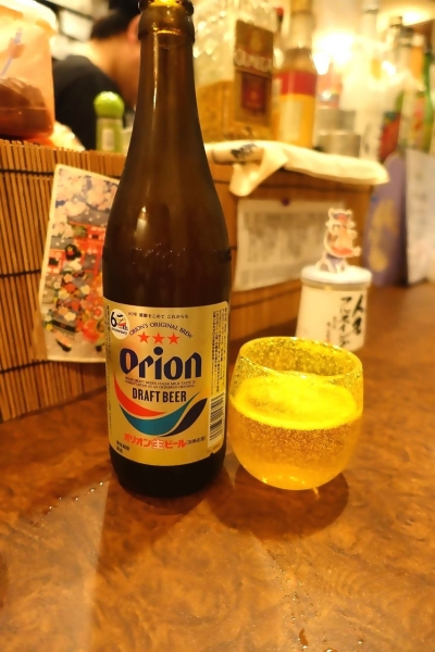 OKIRAKU(8)002.jpg