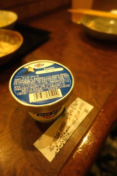 OKIRAKU(8)019.jpg