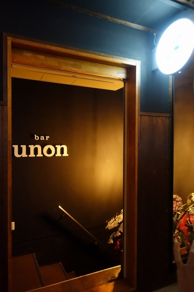 UNON001.jpg