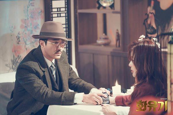 チャスンウォン キム・ジス 花遊記