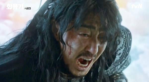チャスンウォン 花遊記
