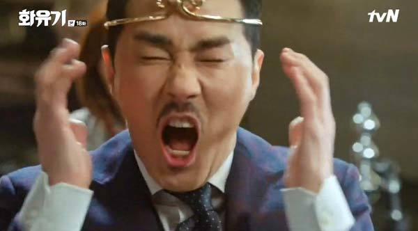 チャスンウォン 花遊記 牛魔王
