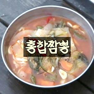 gohan-recipe03.jpg