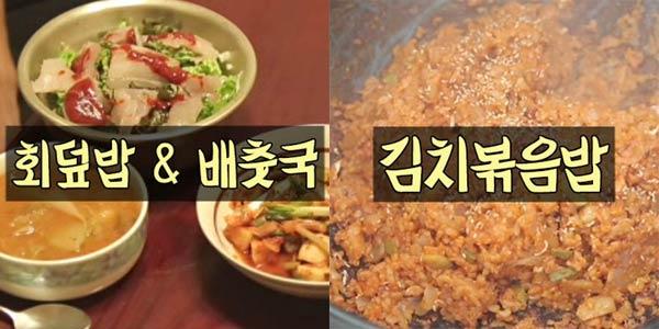 gohan-recipe06.jpg
