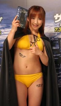 aikawayuzuki007.jpg