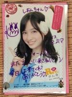hashimoto62.jpg