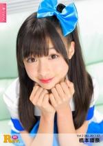 hashimoto64.jpg
