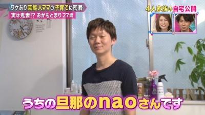 okamotomari3001.jpg
