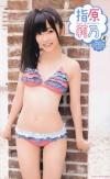 sashihara016.jpg