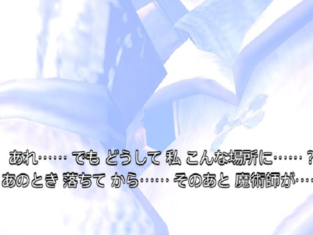 ffxiv_20180108_151538.jpg