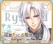 banner_ryszard_m.jpg