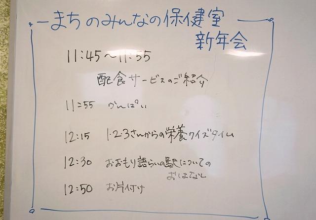 20180109 104329 (3)