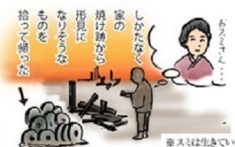 さんイラスト江田