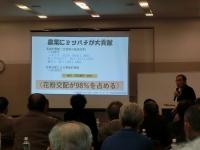 日本の農業と蜜蜂の関係