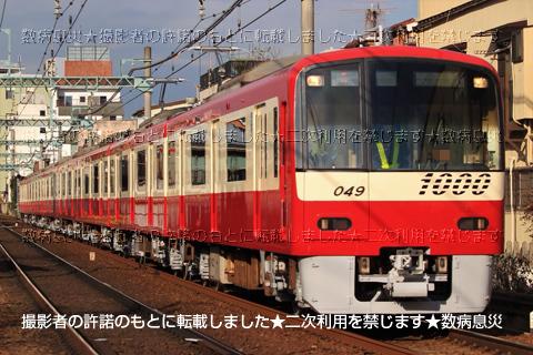1049_KC1404_Msan_180130.jpg