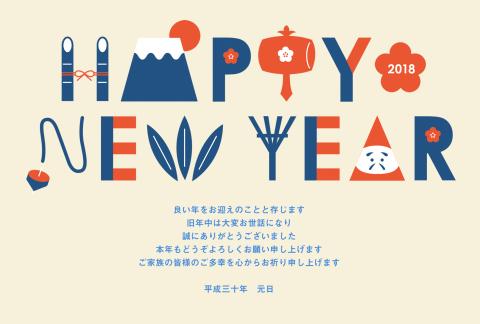 jp18t_ip_0023.png