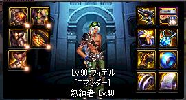 2017_12_30_02