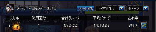 2017_12_30_03