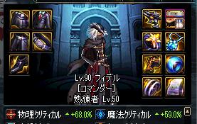 2017_12_30_05