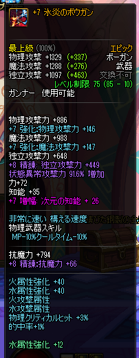 2018_01_09_07
