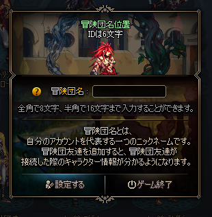 2018_02_08_01
