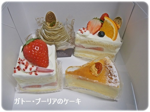 ガトー・プーリアのケーキ