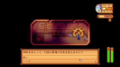 チョコのスタデュー日記 第9話 (3)