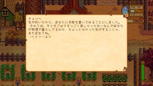 チョコのスタデュー日記 第9話 (5)