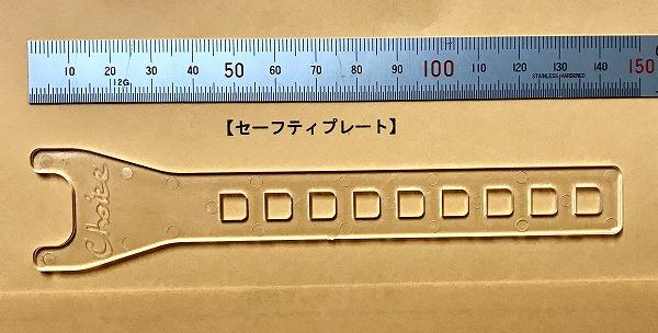 IMG_E1294.jpg