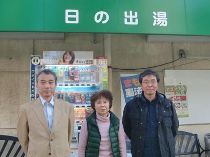 大脇広仲氏(左)大脇良子氏(中央)横山副会長(右)